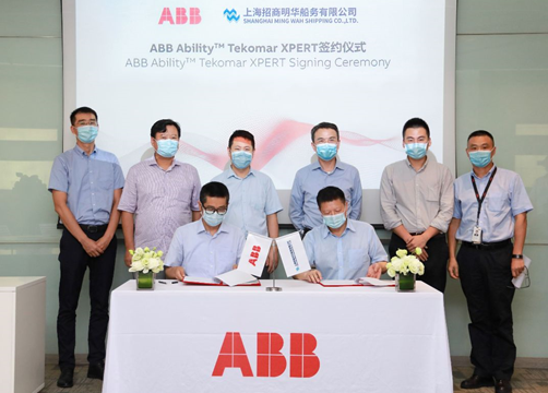 ABB Turbocharging and Shanghai Ming Wah Shipping Co sign the order to install ABB Ability™ Tekomar XPERT across the ship owner's fleet